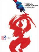 Festival du film Asiatique de Deauville 2005