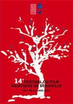 deauville20122.jpg